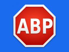 adblock banner